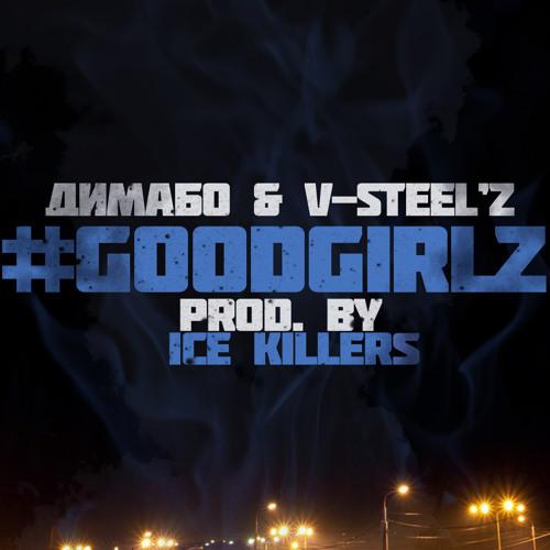 ДИМАБО & V-STEEL'Z - #GOODGIRLZ [PROD. BY ICE KILLERS] **DOWNLOAD IN DESCRIPTION**