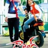 Darling Songs - Neeve Neeve Remix By [Www.Dj Kaushik Tollywood Electronic.Com]