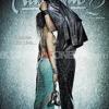[Songs.PK] Aashiqui 2 - 04 - Hum Mar Jayenge