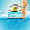 Bora Bora Ibiza 2013