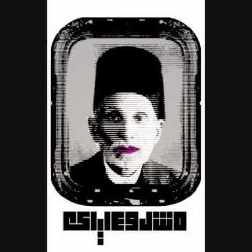▶ Mashrou' Leila - Lel Watan Live at Elbernamg مشروع ليلي - للوطن in Alternative Arabic Music