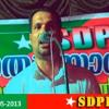 SDPI (Narath issue) Noushad Keechery great speech