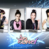 Lonely-2NE1 (cover by Ika, Uchy, Rara, Trya)