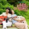Jong yong hwa -Lucky- Heartstrings