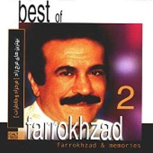 Fereydoon Farokhzad - Shargie Ghamgin
