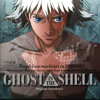 Ghost In The Shell - Floating Museum (Joey Acero Midnight Mix)
