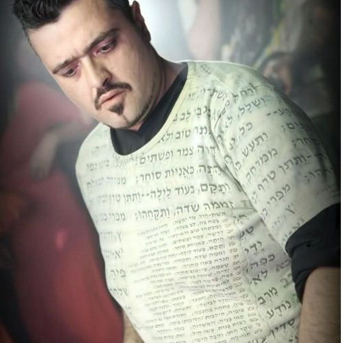 Darwish live set @  I N D I G O . Festival  2013
