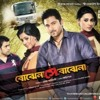 02.Kothin-Ash King And Sayani Ghosh mp3