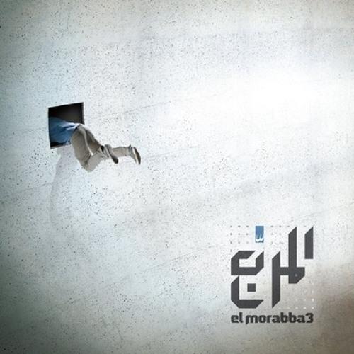hada tani - El morabba3    المربع - حدا تاني