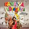 Bairyaa- Atif Aslam And Shreya Ghoshal