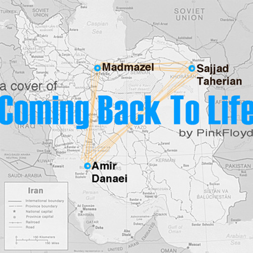 Madmazel-AmirDanaei-JaddRyan-Coming Back To Life(cover)