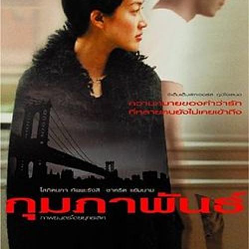 กุมภาพันธ์ OST. กุมภาพันธ์ (cover) Milk KJ