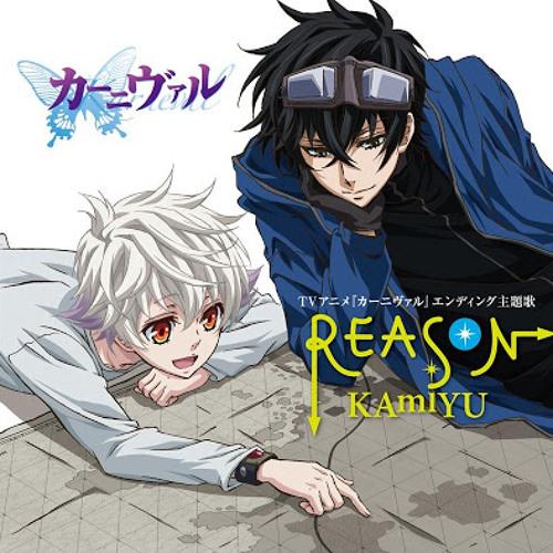 Reason - KAmiyU