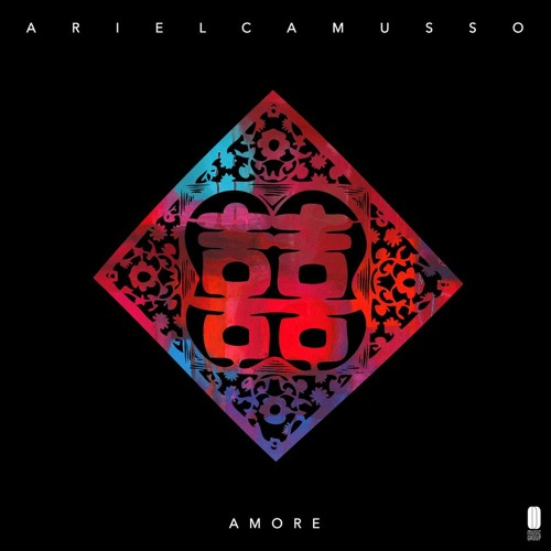 Ariel Camusso - Shenza_snippet [Out on  July 8 '13]