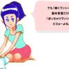 子供・。+♥+。♡。 ・。♡。 。+ Musume