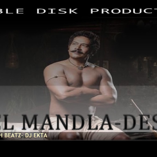 KHEL MANDLA [DESIRE]