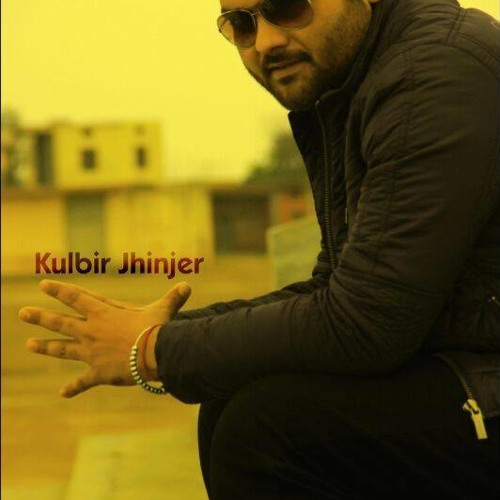 Class Room - Kulbir Jhinjer