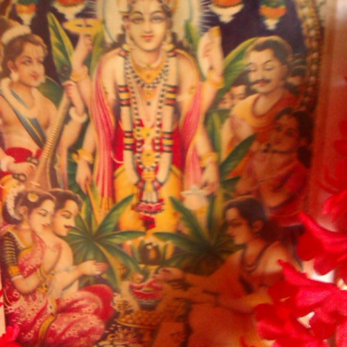 Sriman Narayana & Arti