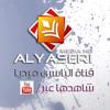 جديـد المنشـد أحمد البهـادلي - يانــاس 2013