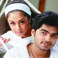 Manmadhan Cues ~ Yuvan Shankar Raja | Yuvan World