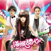 Dongzhuo feat Fiely - Show Luo feat Rainie Yang - OST.Hi My Sweetheart - In Your Eyes (cover)