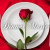 Dinner Music Orchestra - My Funny Valentine