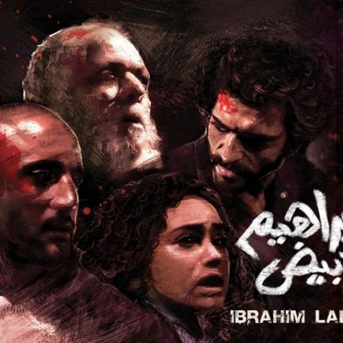 Ibrahim Labyad OST -End