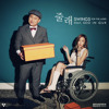 Would You - Swings ft. Seo In Guk mp3