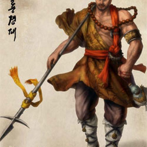 Kung fu master (chinese song sampled)