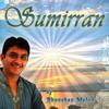Shiv Om Shiv Namaha Shivaya - Sample Track