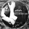 P.D.C ft Arta Mir ft LESEDI  >DaEmol Khamr