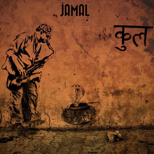 Suplington x Sanatan - Jamal