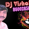 Pappi De Parula High bass Eletro Dance mix  DJ VISHAL NILESH PROUDCTION 8600285848