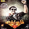 Kannukulle Full Song - Singam II 2013