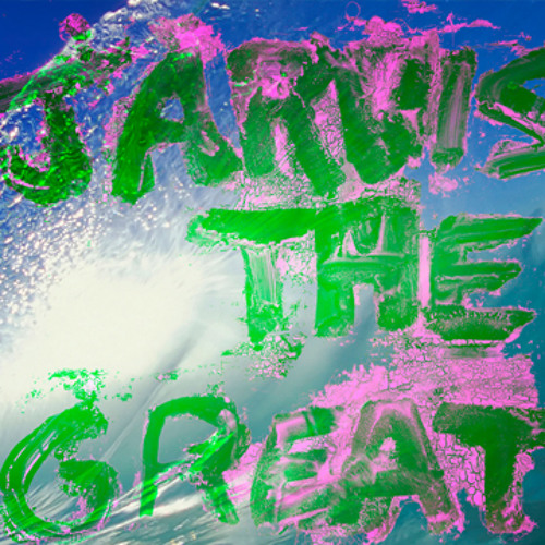 Jarvis Anderson- The Greatest