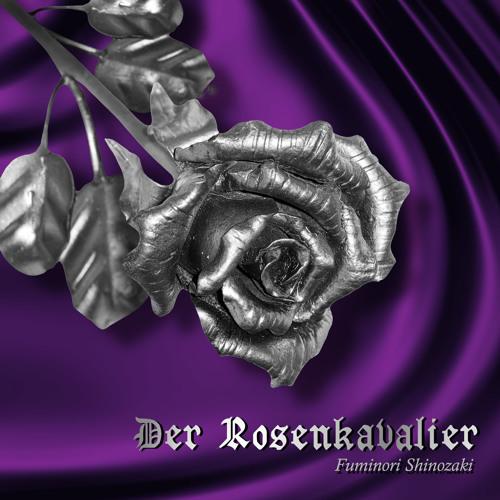 """13 「薔薇の騎士」よりワルツ 篠崎史紀 Maro Shinozaki: R.Strauss-Prihoda / Walzer """" Der Rosenkavalier """""""