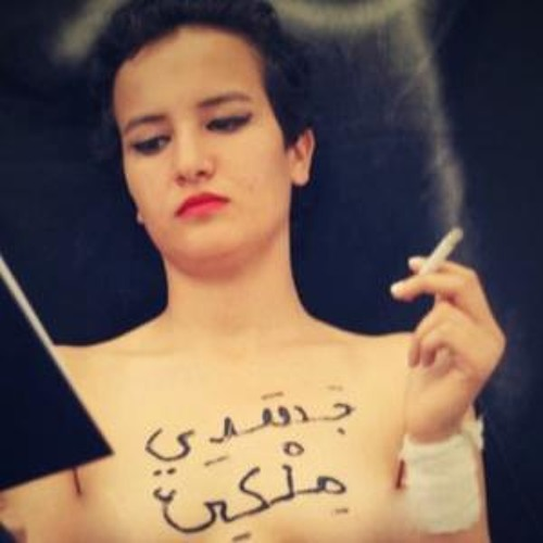Interview with feminist Paola Salwan Daher about Femen