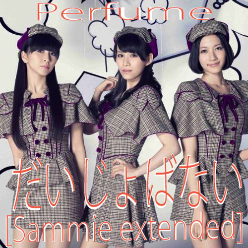 だいじょばない [Sammie Extended] / Perfume BPM128