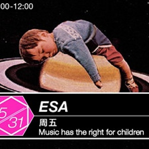UdanceCN Global Guest - ESA【Music has the right for children】X_X 20130531
