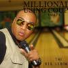 Millionaires Using Coupons Vol. 3: The Big Lebowski mixtape preview