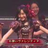 HKT48 - Onegai Valentine cover [Short ver.]