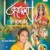 Sherawali Ki Daya sung by swaati nirkhi (A/V yellow & red music mumbai )
