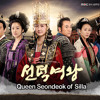 OST Queen Seon Deok - Come, People of God