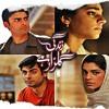 Zindagi Gulzar Hai - Ali Zafar(Full Song)
