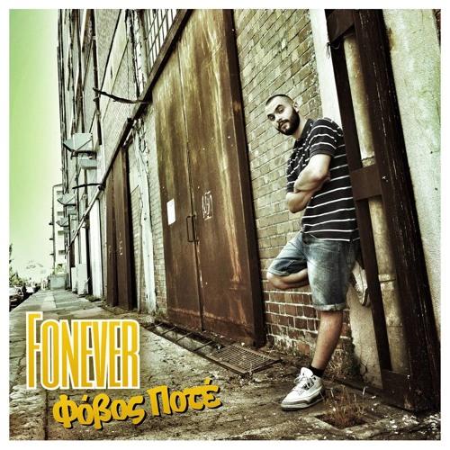 Fonever- Απόψε λείπω(μέρος β)(prod: Prem Harimurti )