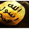 Download 001-al fateha-qari-rahd ben mohamad Mp3