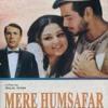 Kisi Rah Mein Kisi Mod Par (Humsafar-1970) Covered by Deepak Bhatnagar