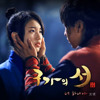 Only You (너 하나야 ) - 4men (포맨) - [Gu Family Book OST Part.8]