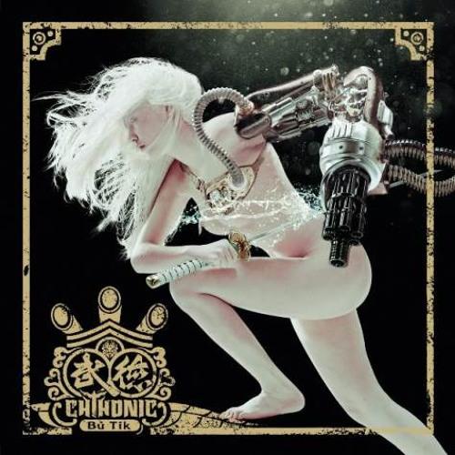 Chthonic - Bu-Tik