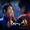 4men (포맨) - Only You [Gu Family Book OST Part.8]